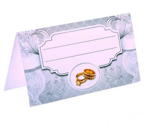 банкетная карточка белая кружево
