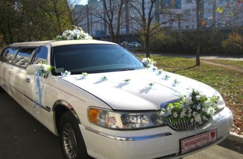 белые украшения на машину купить