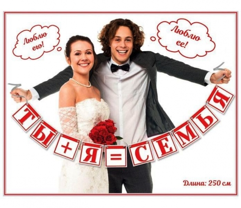 аксессуары для фотосессии на свадьбу фото