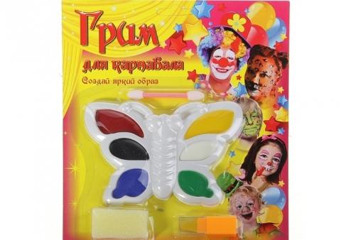 карнавальный грим, грим на хеллоуин, грим для лица, грим для карнавала