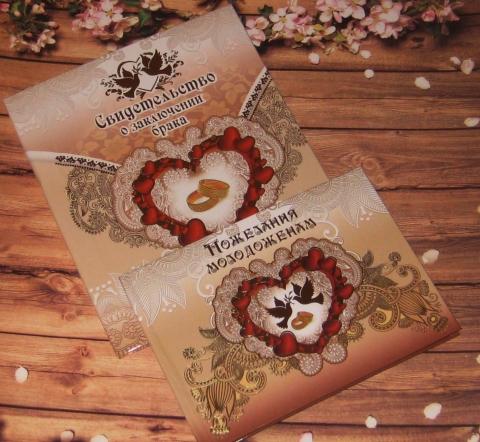 бежево-красная книга пожеланий и папка о браке фото