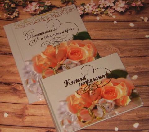 персиковая свадьба книги пожеланий фото