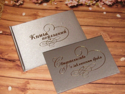 серебряная свадьба подарки