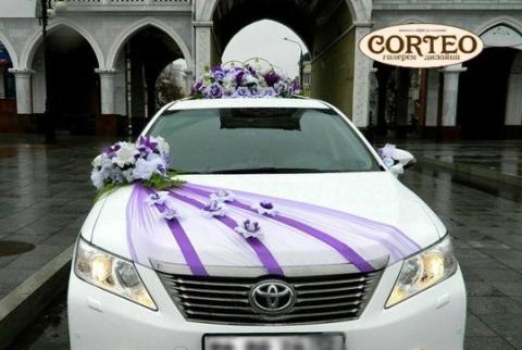 украшение на машину фиолетово-лиловое фото