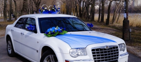синий комплект на машину купить