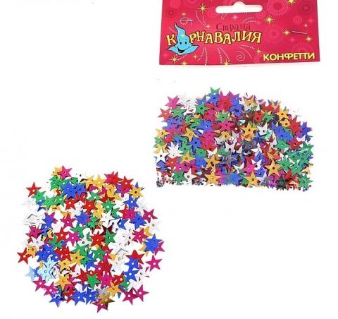 конфетти звездочки
