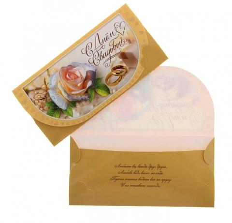 конверт для денег на свадьбу фото