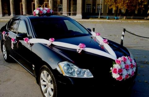 малиновый комплект украшений на свадебную машину купить