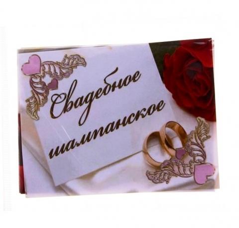 наклейки на шампанское на свадьбу  купить