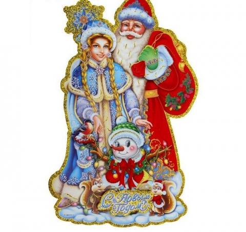 украшение новогодние плакат фото