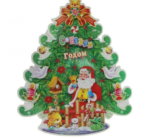 новогодний плакат елочка фото