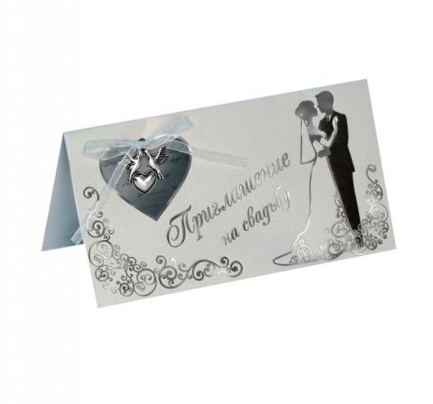 свадебный пригласительный с женихом и невестой фото