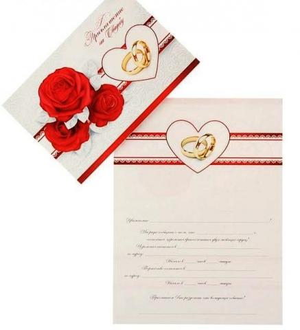 свадебное приглашение с красными розами фото
