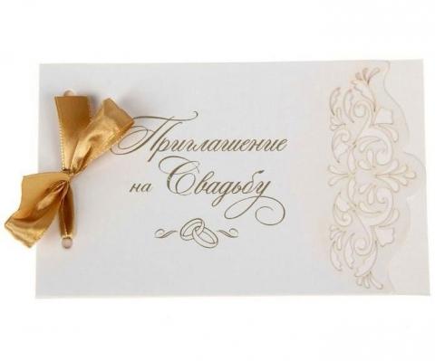золотые свадебные приглашения фото