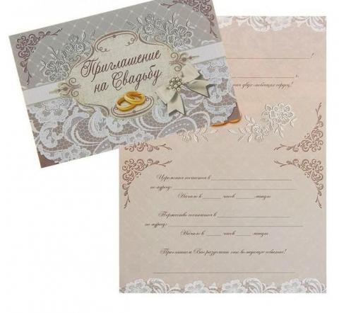 свадебное приглашение серое кружевное фото