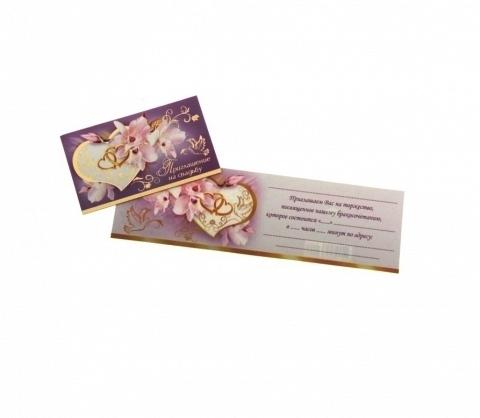 свадебный пргласительный сиреневый, фиолетовый фото