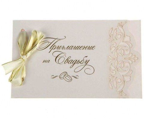 пригласительное на свадьбу айвори фото