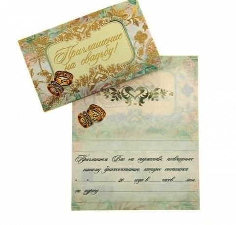 свадебные пригласительные винтаж