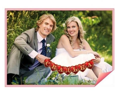 слово свадьба для фотосессии купить