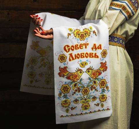 рушник хохлома голубой фото sale-svadba.ru