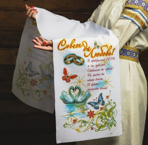 свадебный рушник с пожеланиями фото sale-svadba.ru