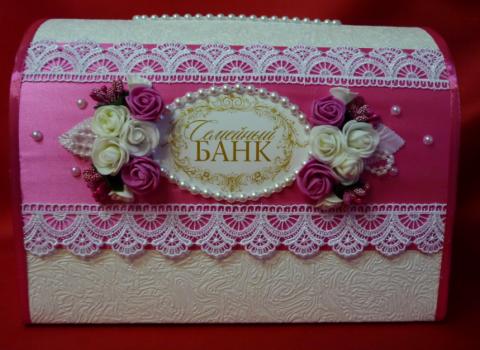 семейный банк ярко-розовый фото