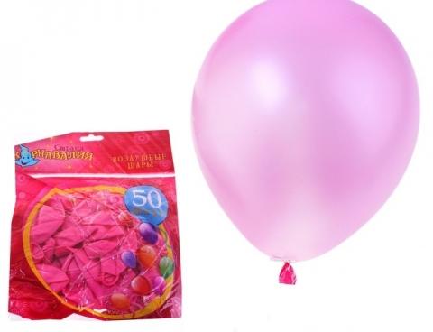 шар воздушный розовый металлик
