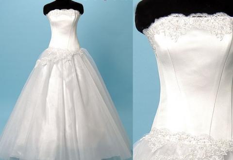 дешевые свадебные платья
