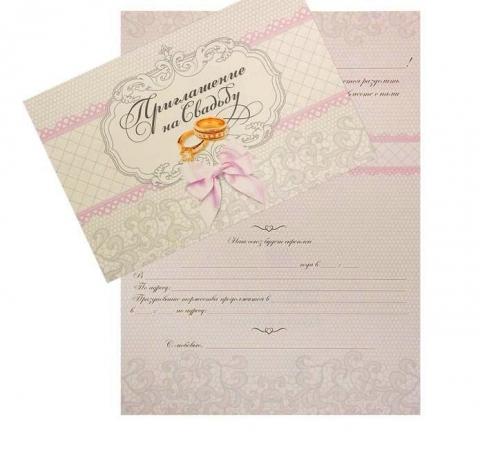 свадебное приглашение кружевное с розовым фото