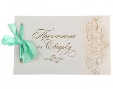 свадебные приглашения тиффани фото