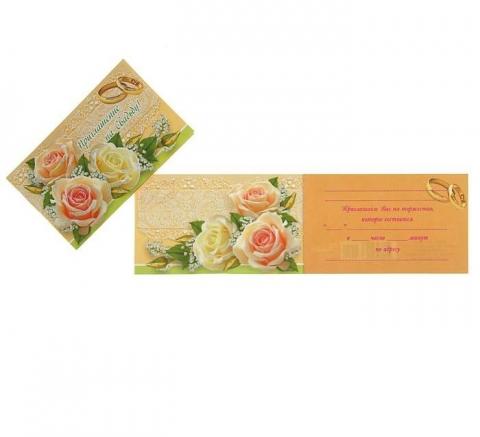 свадебное приглашение персиковое фото