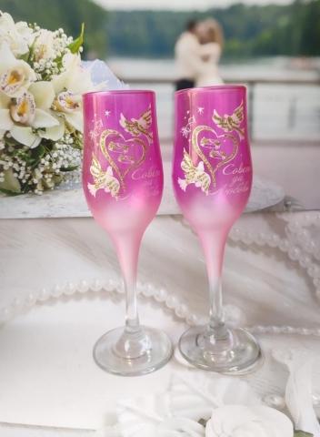 свадебные бокалы фуксия купить
