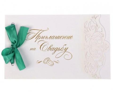 свадебное приглашение с лазерной резкой и зеленым бантом фото