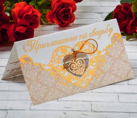свадебный пригласительный с сердечком фото