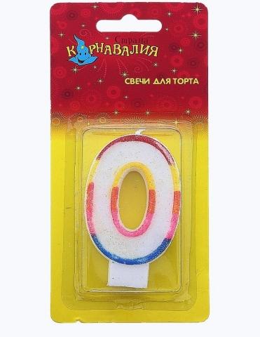 свеча цифра для торта, свеча цифра 0, свеча цифра ноль