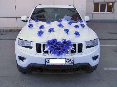 украшение на машину синее фото