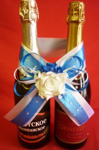 украшение на шампанское сине-белое купить