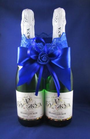 синее украшение на шампанское фото