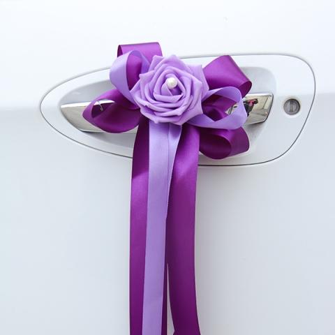 украшения на ручки авто фиолетовые