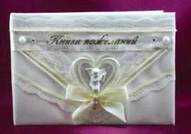 книга пожеланий, свадебная книга картинки