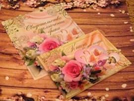 свадебная книга и папка в теплых тонах купить