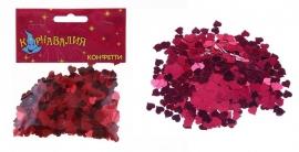 конфетти сердечки красные