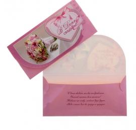 конверт для денег на свадьбу розовый