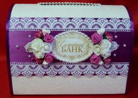 """Коробка для денег на свадьбу фуксия """" Семейный банк"""" 009111"""