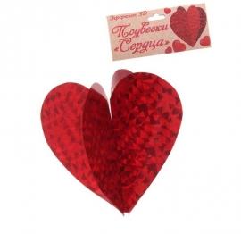 сердца красные на подвесе