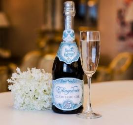 наклейки на свадебное шампанское фото