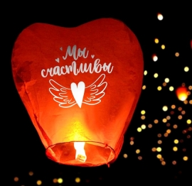 Небесный фонарик ФИОЛЕТОВОЕ сердце Мы счастливы! 001250