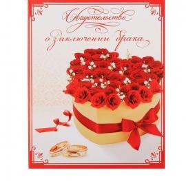 папка для свидетельства о браке с красными розами фото