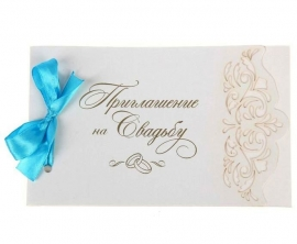 свадебное приглашение с лазерной резкой фото