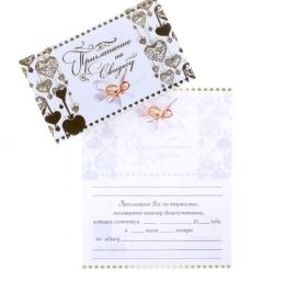 приглашение на свадьбу золотистое фото